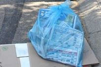 Example of a Blue Recycling Bag with Recyclables inside